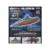 ミラクルハウス 新世紀合金 東宝メカニック 1/350 海底軍艦 轟天号 ゴジラファイナルウォーズ版