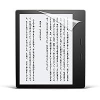 【 Kindle Oasis (第9世代)専用保護フィルム 】Digio2 液晶保護フィルム フッ素コーティング 反射防止 抗菌 気泡レス加工 2枚入り