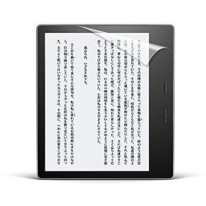 【 Kindle Oasis (Newモデル)専用保護フィルム 】Digio2 液晶保護フィルム フッ素コーティング 反射防止 抗菌 気泡レス加工 2枚入り