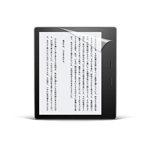 【 Kindle Oasis (第9世代) 専用...の商品画像