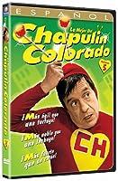 Mejor Del Chapulin Colorado 5 [DVD] [Import]
