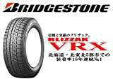 ブリヂストン(BRIDGESTONE) スタッドレスタイヤ 4本セット BLIZZAK VRX 205/60R16