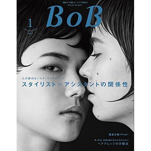 月刊BOB 2018年1月号