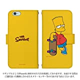 iPhone8 手帳型 ケース [デザイン:design.1] ザ・シンプソンズ BART ART The Simpsons アイフォン スマホ カバー