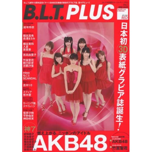 B.L.T.PLUS VOL.1 ([テキスト])