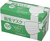 アイリスオーヤマ 衛生マスク 耳掛け 100枚入 EMN-100PEL(PM2.5 花粉 黄砂対応)