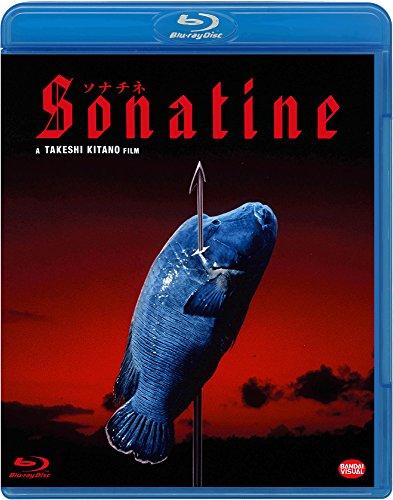 ソナチネ [Blu-ray]