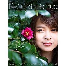 MINOLI-do Archive 11/13/2018 -EMMA-: Curvy Woman Photo Book (Tokyo MINOLI-do) (Japanese Edition)