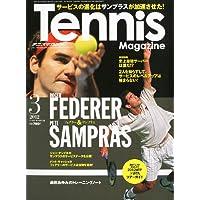 Tennis Magazine (テニスマガジン) 2012年 03月号 [雑誌]