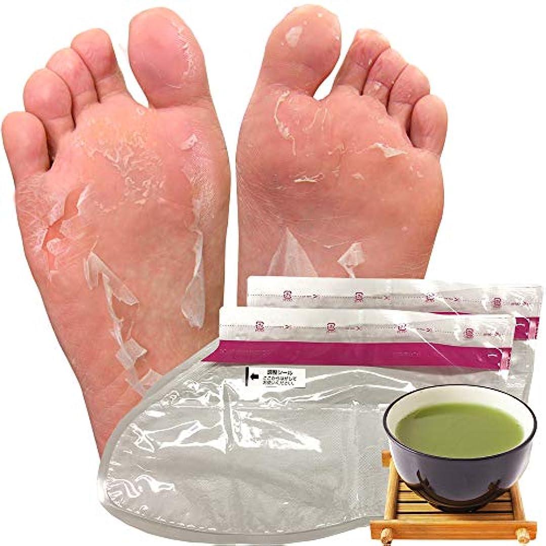 数値学ぶピーブ【5回分】抹茶 フットピーリングパック ペロリン 足の角質取りパック 足 かくしつ 除去バック 足の裏