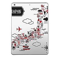 iPad Air2 スキンシール apple アップル アイパッド A1566 A1567 タブレット tablet シール ステッカー ケース 保護シール 背面 人気 単品 おしゃれ 日本 地図 014136