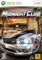 ミッドナイト クラブ:ロサンゼルス - Xbox360