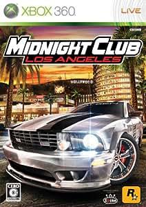 ミッドナイト クラブ:ロサンゼルス