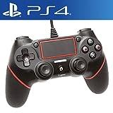 【E-game】 PS4 コントローラー DUALSHOC4 (PS4/PS3 USB接続 6軸センサー 振動機能 対応) クロス & 日本語説明書 & 1年保証付き「ブラック&レッド」