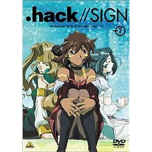 .hack//SIGN Vol.7 [DVD]