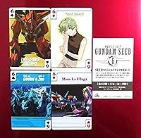ガンダムSEED 6巻 DVD特典 トランプ 4枚セット