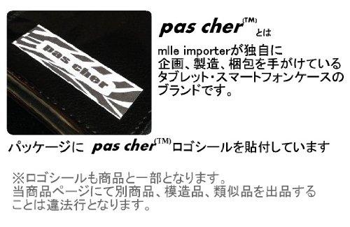 Xperia Z ultra  (au  SOL2) レザーケース & 液晶保護フィルムつき (xperia z ultra, ブラック)