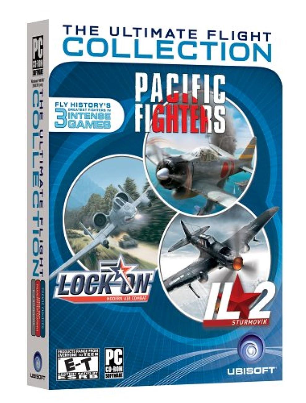 メディック辛な海軍Ultimate Flight Collection (輸入版)