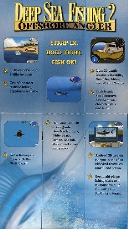 不従順移動通常Deep Sea Fishing 2: Offshore Angler (輸入版)