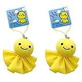 幸せの黄色いてるぼう ストラップ 縦 約6×横 約4.5cm 2個セット