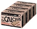 ザ・カルシウム チョコレート 1セット