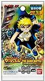 金色のガッシュベル!!THE CARD BATTLE LEVEL5 【白銀の螺閃光 後編】拡張パック BOX