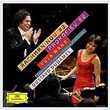 ラフマニノフ: ピアノ協奏曲第3番/プロコフィエフ: ピアノ協奏曲第2番(限定盤)(UHQ-CD/MQA)