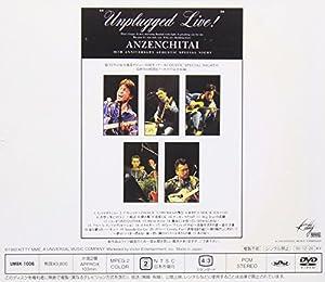 アンプラグド・ライヴ! [DVD]