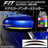 AP ドアミラーアンダーステッカー カーボン調 ホンダ フィット/ハイブリッド GK系/GP系 前期/後期 2013年09月~ オレンジ AP-CF2320-OR 入数:1セット(2枚)