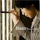 Eternal Rain (完全限定盤)(Tシャツ+DVD付) 画像