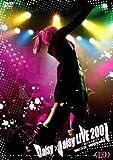 Daisy×Daisy LIVE 2007~新たなる旅立ち~I [DVD]