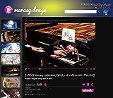 marasy collection ~marasy original songs best & new~(特典なし) 画像