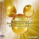 フォーエバーClub Disneyスーパーダンシン・マニア : ザ・パーフェクト・ベスト