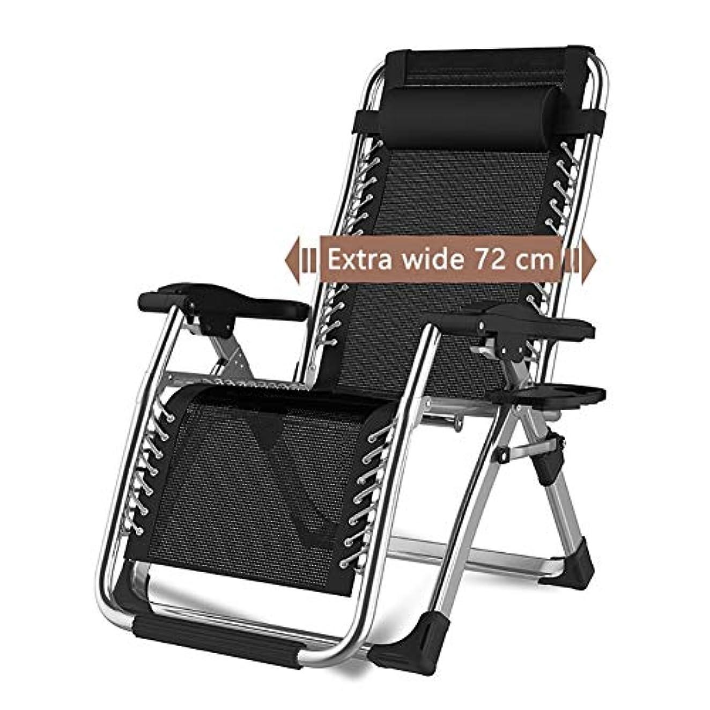 頑固な航空眼ラウンジチェア エクストラワイドゼロ重力折りたたみ椅子、長椅子、カップホルダー付き、ヘッドサポートパッド屋外リクライニングチェア、ビーチ用、バルコニー、パティオ (色 : シルバー しるば゜)