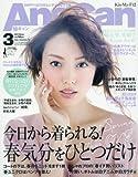 小学館 その他 AneCan(アネキャン) 2016年 03 月号 [雑誌]の画像