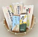 長崎五島列島グルメセット 五島うどん かんころ餅食べ比べ