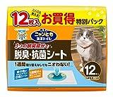 ニャンとも清潔トイレ 脱臭・抗菌シート 大容量 12枚入 [猫用システムトイレシート]