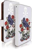 [KEIO ブランド 正規品] MEDIAS X N-04E ケース 手帳型 どくろ N04E 手帳型ケース ドクロ MEDIAS カバー X カバー N-04E 骸骨 メディアス ケース メディアスX ケース N04E ガイコツ スカル ittnスカルローズt0206
