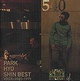 Best Voice=2003-1999(韓国盤)