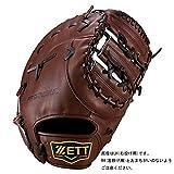 ZETT(ゼット) 野球 硬式 ファースト ミット プロステイタス (左投げ用) BPROFM13 チョコブラウン