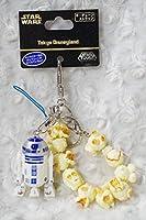 R2-D2 ストラップキーチェーン スターウォーズ スターツアーズ 東京ディズニーランドTDL ポップコーンバケット キーホルダー