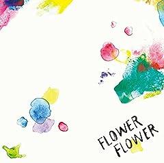 FLOWER FLOWER「神様」のジャケット画像