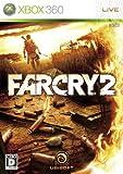 ファー クライ 2 - Xbox360