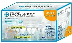 (PM2.5対応)BMC フィットマスク 使い捨てサージカルマスク レギュラーサイズ 60枚入