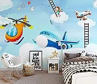 壁紙不織布プレミアム壁の壁画装飾アートプリントポスター写真写真モダン装飾航空機写真リビングルーム保育園の寝室の家の装飾400cm x 280cm