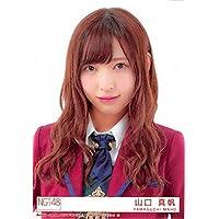 【山口真帆】 公式生写真 NGT48 春はどこから来るのか? 封入特典 Type-A