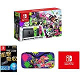 【Amazon.co.jp限定】【液晶保護フィルム多機能付き (任天堂ライセンス商品) 】Nintendo Switch スプラトゥーン2セット+QUICK POUCH COLLECTION for Nintendo Switch (splatoon2) Type-A+マイクロファイバークロス