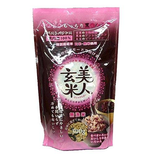 オクモト 美人玄米(国産) 無洗米 300g