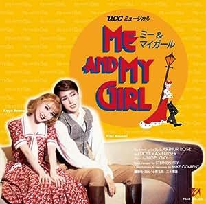 復刻版ライブCD '95月組大劇場公演「ME AND MY GIRL」