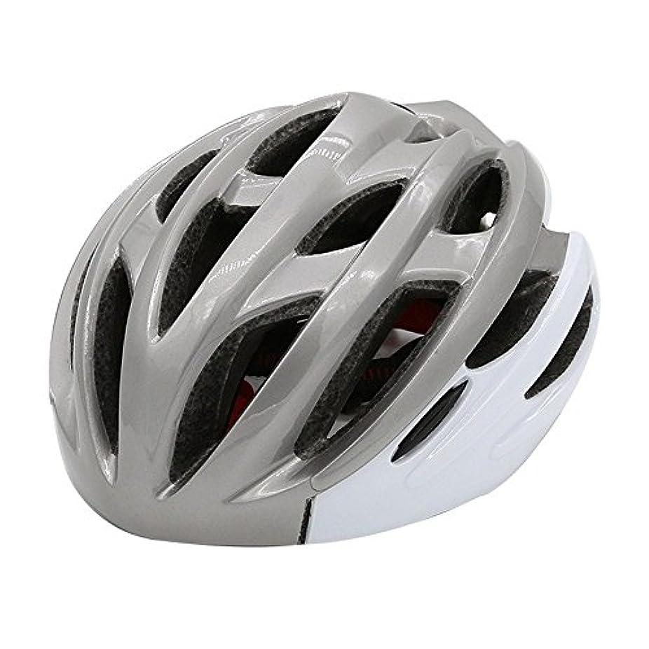 自由精神医学アクセサリー自転車用ヘルメット超軽量 自転車乗りヘルメット、自転車安全ヘルメット、屋外サイクリング愛好家に適しています。 オフロード自転車用保護帽